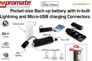 Promate Pocketmate LT Pocket-size 2600 mAh Back-up battery with in-built Lightning and Micro-USB charging - White